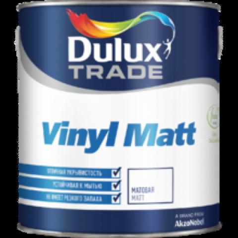 Dulux Vinyl Matt/Дулюкс Винил Мат Матовая интерьерная краска