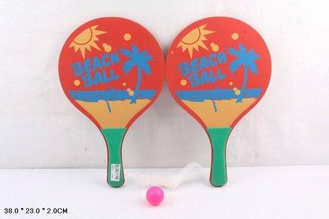 Ракетки для тенниса 1-06 в пакете K884-H30006