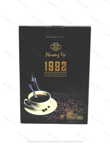 Вьетнамский молотый кофе Phuong Vy 1992 Premium, 400 гр.