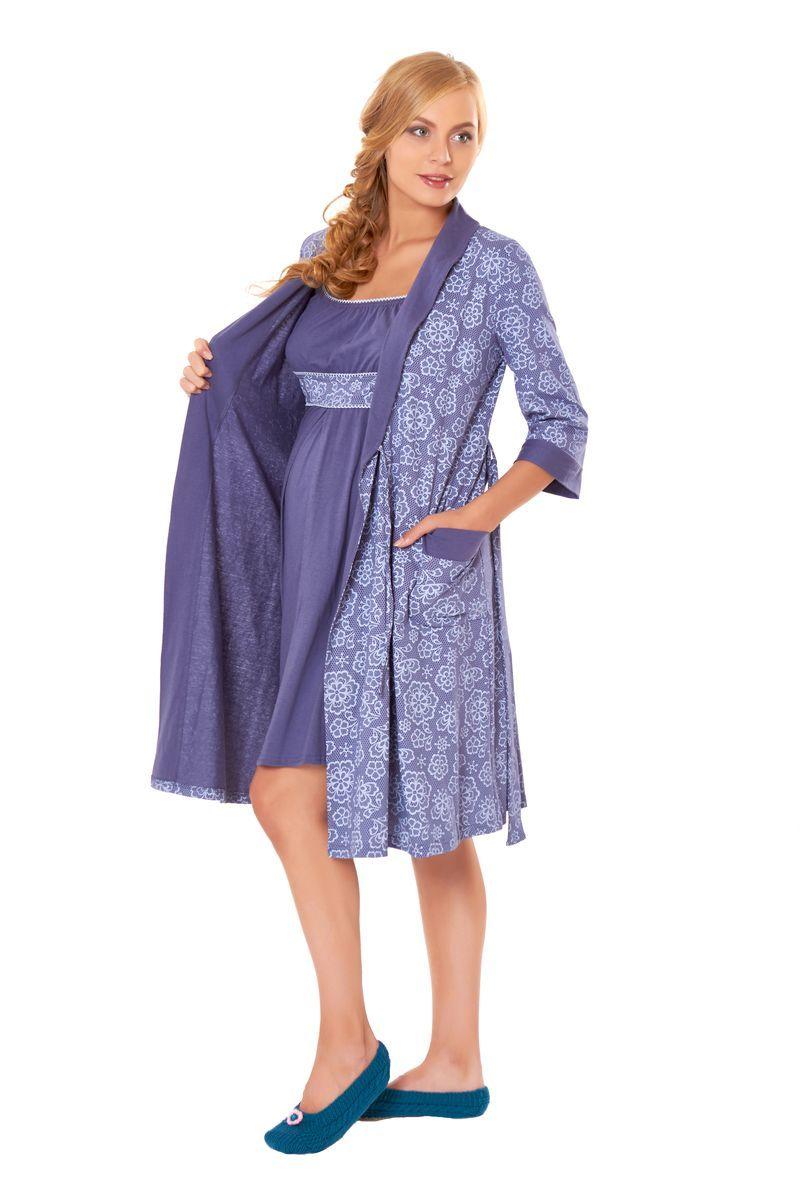 Комплект для беременных и кормящих с халатом и сорочкой 04925 синий
