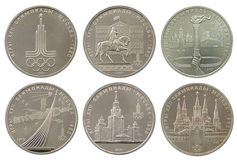 "Набор из 6 монет 1 рубль серии ""Олимпиада 1980 г."""