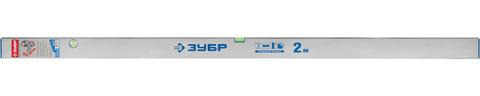 Правило-уровень ППУ, без ручек, 2 м, ЗУБР 10753-2.0