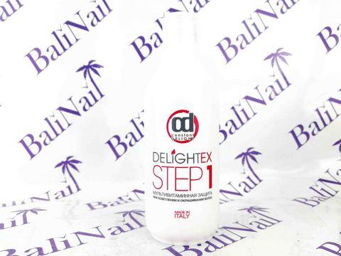 CD Эликсир мультивитаминная защита при осветлении и окрашивании волос (Шаг 1), 250 мл