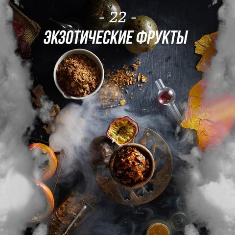 Табак Daily Hookah Экзотические фрукты 60 г