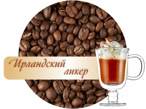 Кофе в зернах Paradise ароматизированный Ирландский ликер, 1 кг