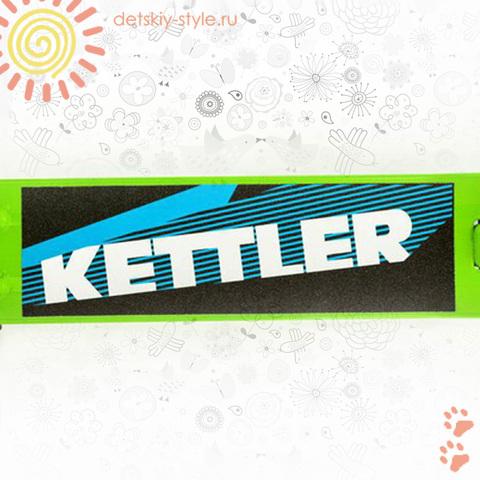"Самокат Kettler ""Zero 6 Greenatic"" (Кетлер)"