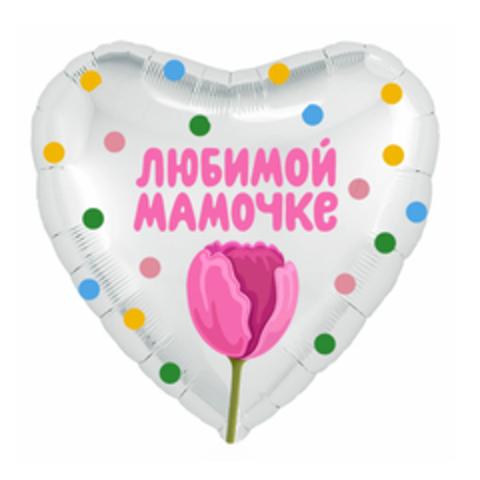 Р Сердце, Любимой мамочке (тюльпан), Белый жемчужный, 18''/46 см, 1 шт.