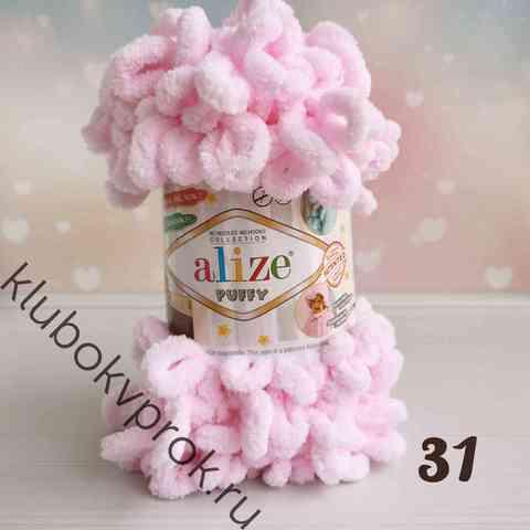 ALIZE PUFFY 31, Нежный розовый
