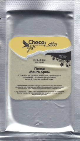 Тестер Гель-крем для душа ПЕНКА МАНГО-КРИМ, 10g TM ChocoLatte