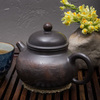Нисинский чайник Жун Тянь 210 мл