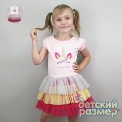Платье (сетка, блестки)