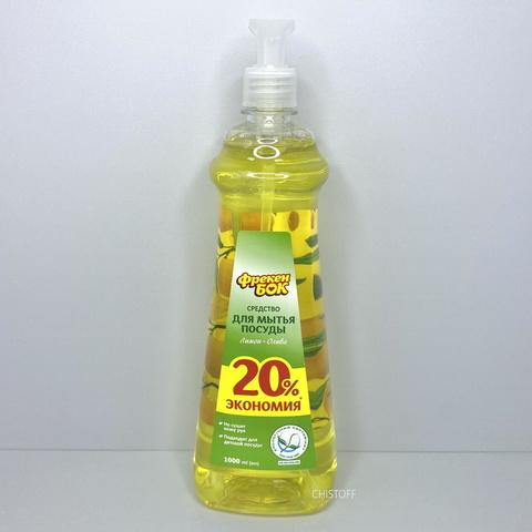 Средство для мытья посуды Фрекен Бок 1 л, Лимон и олива