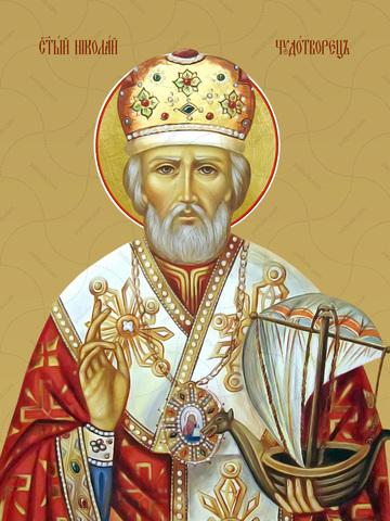 Алмазная Мозаика 28x22 Святой Николай Чудотворец (арт. MN20265)