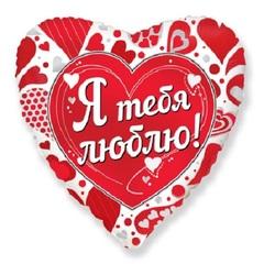 F Сердце Я тебя люблю, Браво, 18