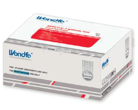 Экспресс-тестов Вондфо SARS-CoV-2 для суммарного определения IgG/IgM антител для тестирования на COVID-19 (20 тестов/уп) Гуанчжоу Вондфо Байотек Ко., Лтд., КНР (Guangzhou Wondfo Biotech Co., Ltd., China)