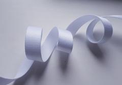 _Бретелечная резинка без фестонов, 15мм, белый, (Арт: BR640/15-001), м