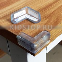 Накладки на углы мебели  (4 шт./компл.)