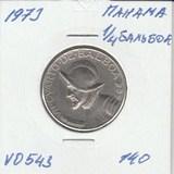 V0543 1973 Панама 1/4 бальбоа