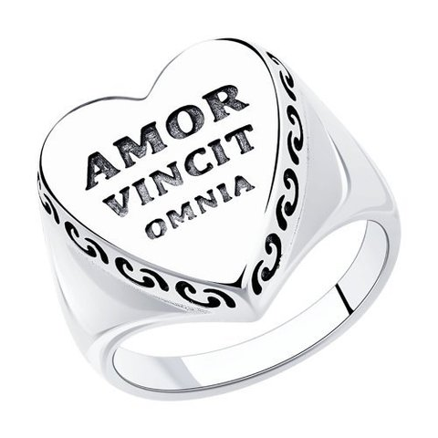 95010148 - Кольцо AMOR VINCIT OMNIA из серебра
