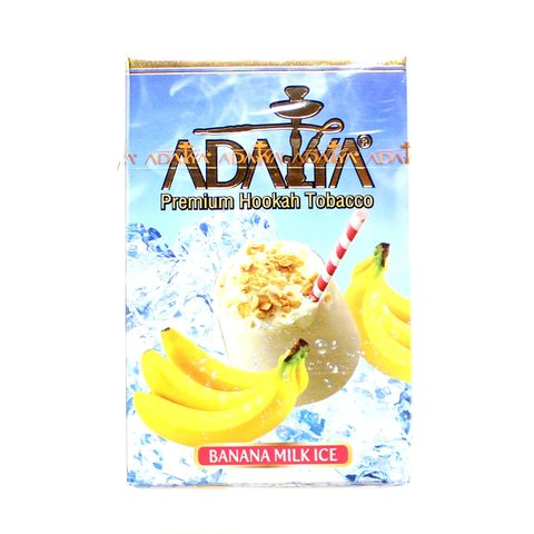 Табак для кальяна Adalya Banana Milk 50 гр.