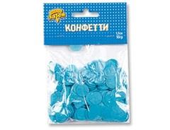 Конфетти Круги тишью Голубые 1,5 см, 10 гр, 1 уп.