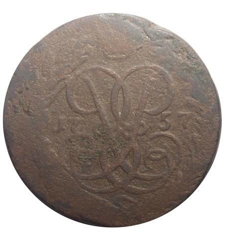 1 копейка 1757 год Елизавета I G