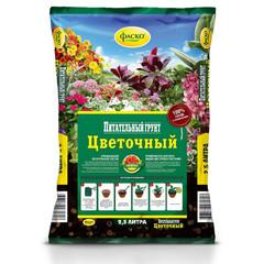 Грунт Фаско Цветочный 2.5 л