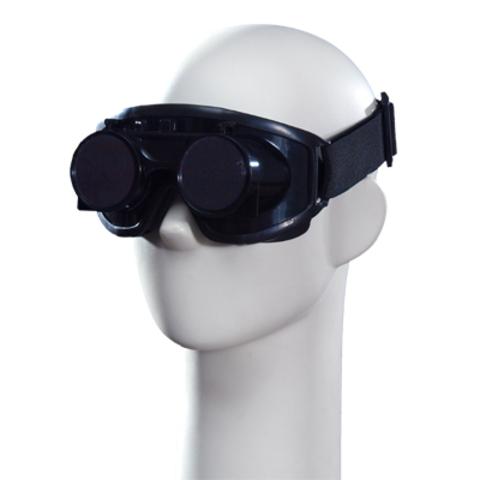 Очки Газосварщика защитные