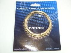 Кольцо синхронизатора  стар обр. (Tanaki)