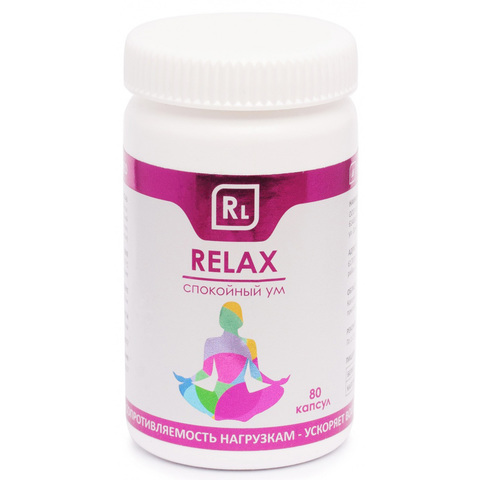 RELAX Milamed, 80 капсул