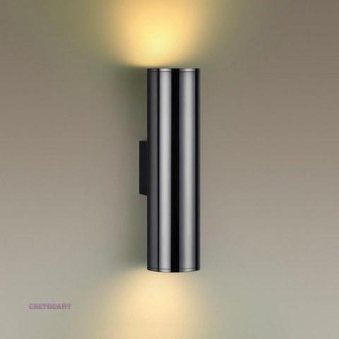 Настенный светодиодный светильник 4245/2WB серии DARIO
