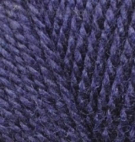 Пряжа Extra Alize 58 темно-синий - купить в интернет-магазине недорого klubokshop.ru