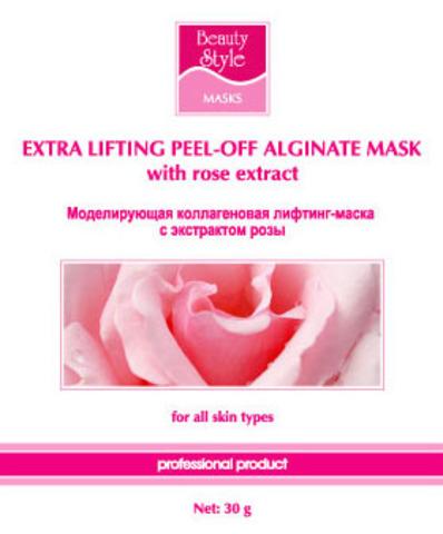 Лифтинг-маска коллагеновая с экстрактом Розы 30гр