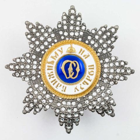 Звезда знака св. Ольга (со стразами, 1 вариант)