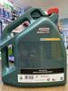 CASTROL Magnatec PROFESSIONAL E FORD 5W-20 (EcoBoost SCTi) 5л