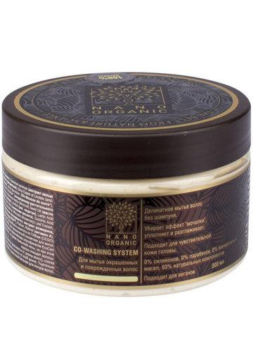 Ковошинг для мытья окрашенных и поврежденных волос (Nano organic)