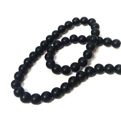 Бусины агат черный матовый шар гладкий 8 мм
