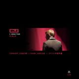 Би-2 / Горизонт Cобытий С Симфоническим Оркестром (2CD+DVD)