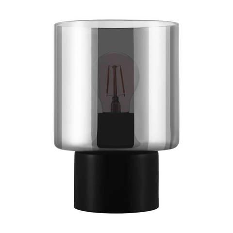 Настольная лампа Eglo GOROSIBA 33984
