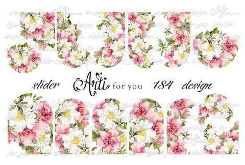 Слайдер наклейки Arti for you №184 купить за 100руб