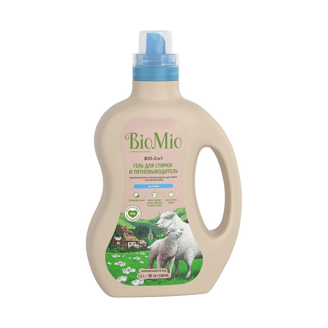 BioMio Bio 2-в-1 Эко гель для стирки и пятновыводитель без запаха 1,5 л.
