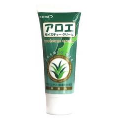 Увлажняющий крем для кожи с экстрактом алоэ и скваланом 80 гр