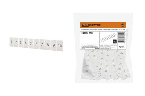 Маркировка цифровая (1-10) для клемм ЗНН-2,5мм2 (Ph-C ZB 5) TDM