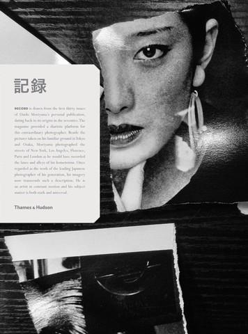 THAMES & HUDSON: Daido Moriyama. Record