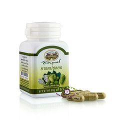 Капсулы Нони (Моринда цитрусолистная)/ Indian Mulberry capsule Abhaibhubejhr (Апхай)