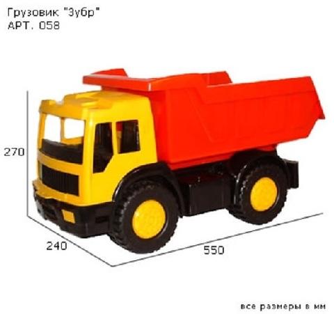 Грузовик Зубр (Нордпласт) 058