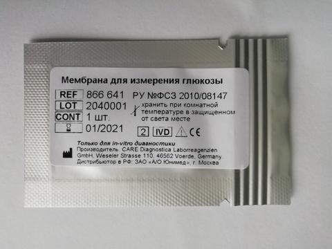 866641 Мембрана керамическая 2-х канальная для измерения глюкозы и лактата