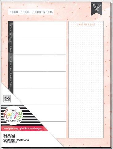 Блокнот для планирования меню Happy Planner Block Pad - 100л