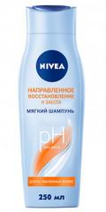 Şampun \ Шампунь Nivea Направленное восстановление и забота для ослабленных волос с маслом макадамии 250 мл