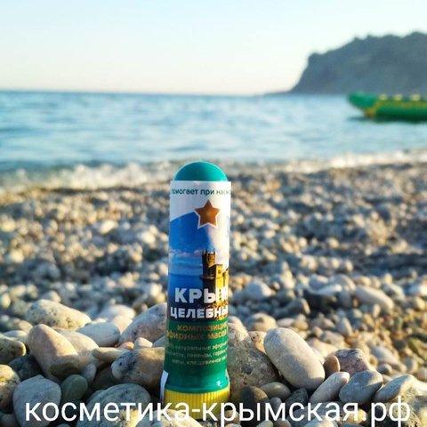 Ингалятор-карандаш  «Крым целебный» с ароматами Крыма